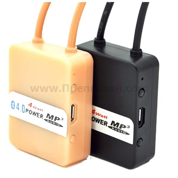 bluetooth предавател с 4 watt усилвател se502 бежов и черен цвят 02