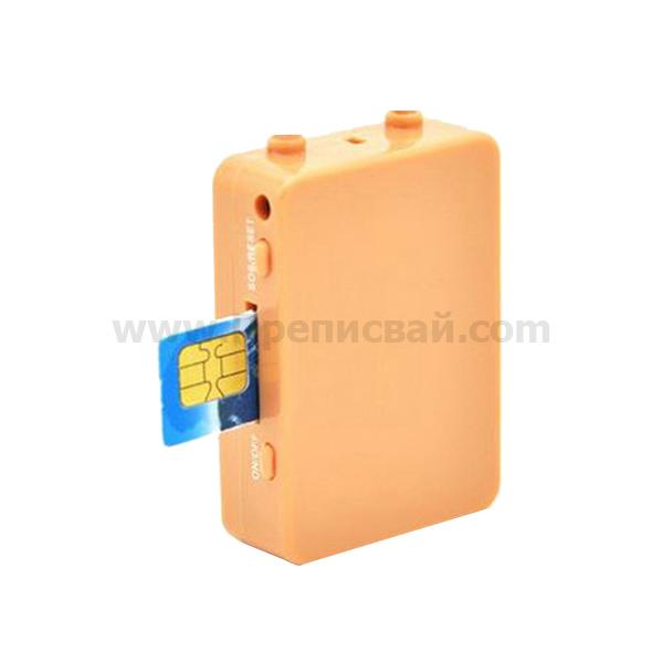 GSM Box бежов 04