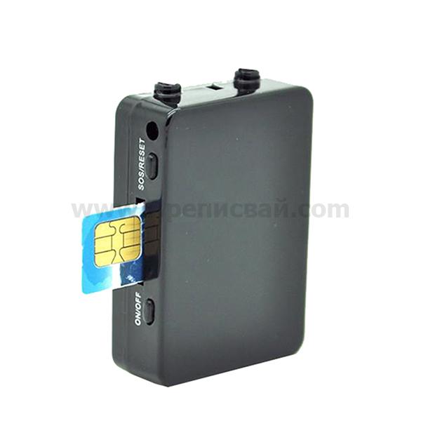 GSM Box черен 03