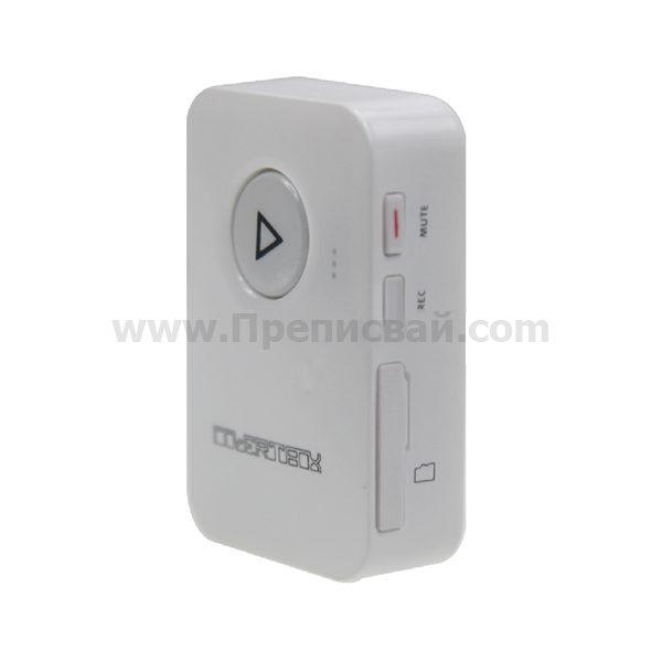 MP3 Player от страни